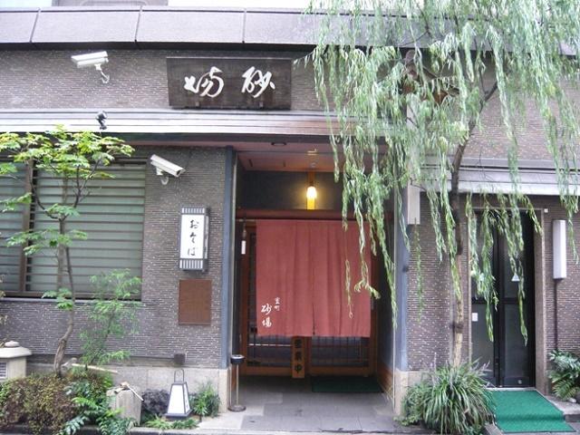 天もり発祥の店のそばを味わう「室町 砂場」(日本橋)