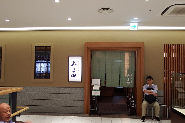 長野駅ビル3階にこの春オープンした店 「食楽彩々 そば処 みよ田」(長野市)