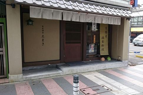 北海道「キタワセ」の石臼挽き二八そばを味わう 「蕎麦酒房 たまき」(横須賀市)