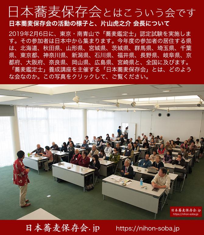 hozonkaigo-kanteishi-670-3.jpg