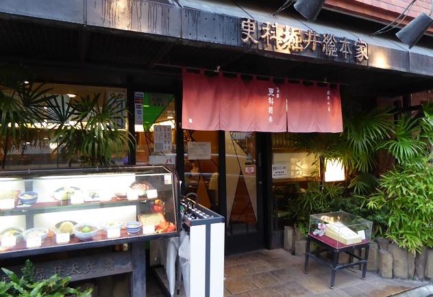 伝統的かつこだわりの更科そばが食べられます 「総本家更科堀井 本店」(元麻布)