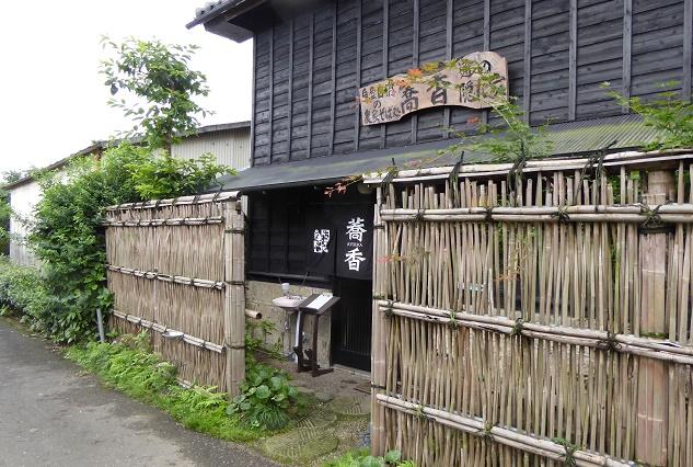 集落にひっそりと佇む人気のおそば屋さん「 農家そば処 通の隠れ家 蕎香」(壬生町)