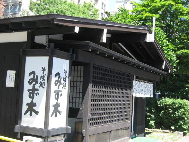 札幌、ビジネス街の人気店