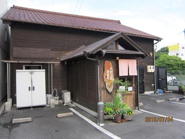 随処に主人の蕎麦への愛着とセンスの良さが感じられる店 「谷家」(名古屋市)