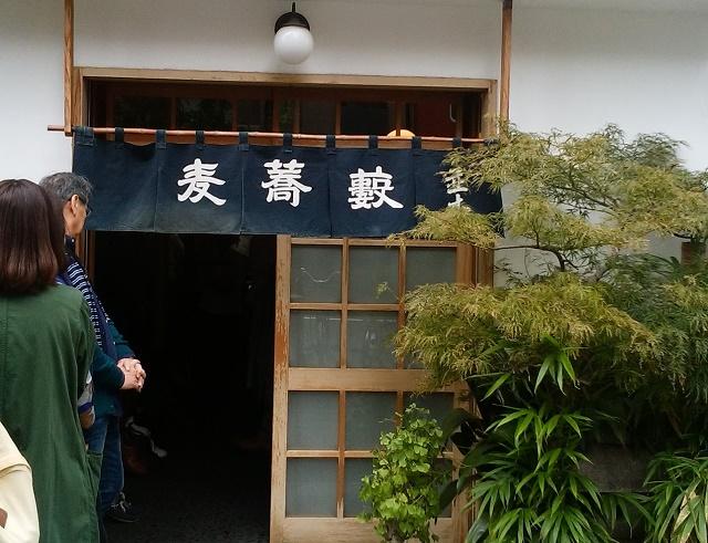 念願の名店初訪問 「並木藪蕎麦」(台東区)