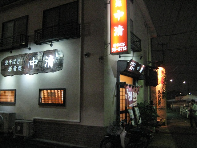蕎麦前のすすむ店 「中清・長沼駅前店」(八王子市)