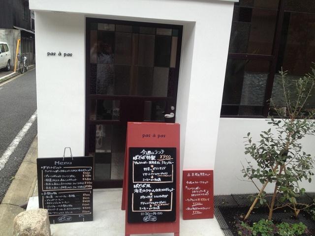 栄養士・野菜ソムリエが焼き上げるガレット 「カフェpas à pas(パサパ)」(名古屋市)