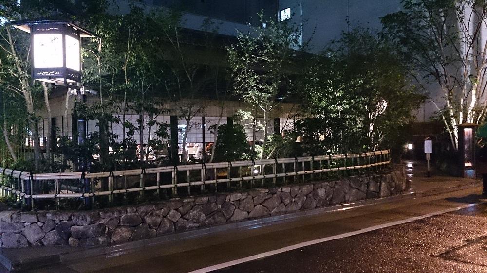 復活老舗の名店!!