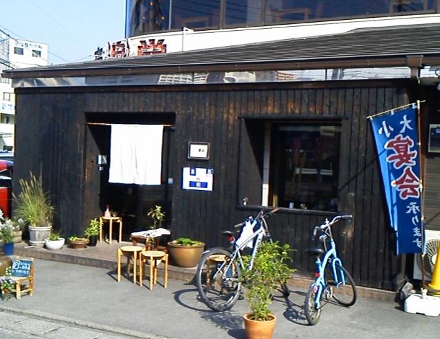 「もりそば」だけの蕎麦専門店 「三たてそば 蕎音(しずる)」(宇都宮市)