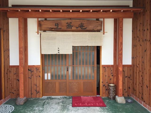 越前そば激戦地区の今立地区に新名店 「生蕎庵(ききょうあん)」(越前市)