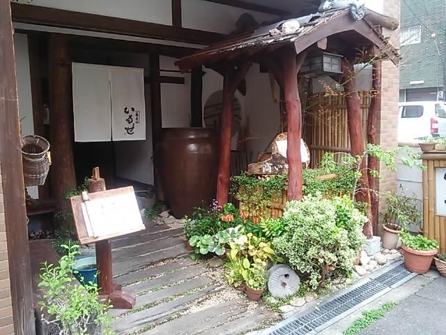 古民家風蕎麦屋 「いもせ」(大阪市)