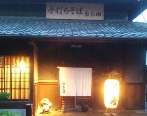 釜揚げ蕎麦が人気! 「むら田」(和泉市)