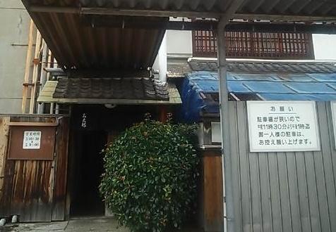 創業元禄八年(1695年)!伝統ある蕎麦店 「ちく満」(堺市)