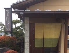 おろしそば 「蕎麦にしざわ」(長野市)