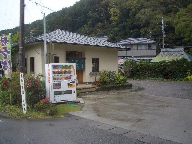 十割蕎麦を味わう 「手打蕎麦屋 陽の坂」(掛川市)