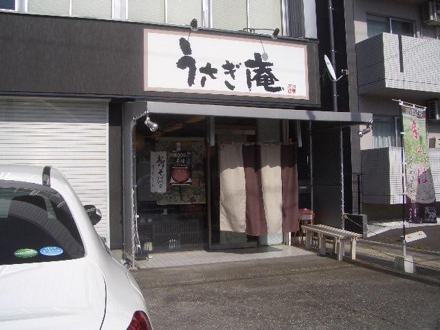 十割蕎麦を味わう 「手打そば処 うさぎ庵」(浜松市)