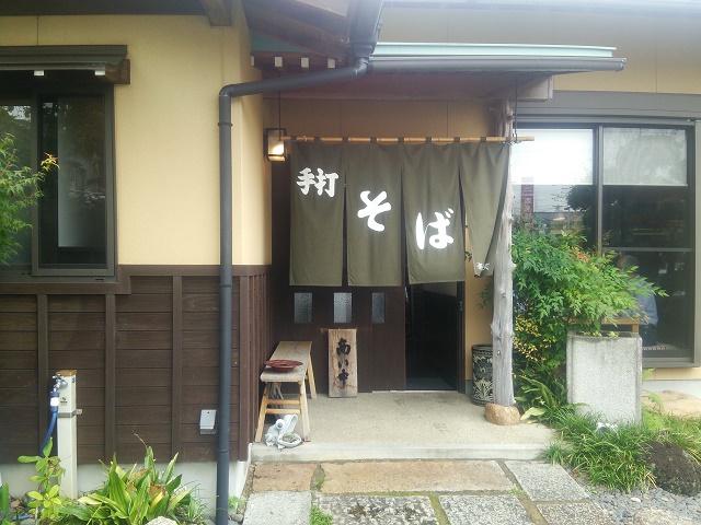 郊外で食する蕎麦「蕎麦切り 笑」(幸田町)