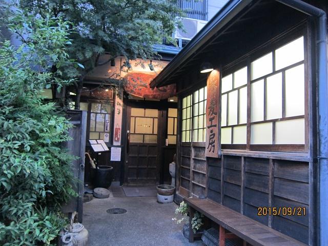 蕎麦と天ぷらにこだわり老舗的な雰囲気をもつお店 「一心」(名古屋市)