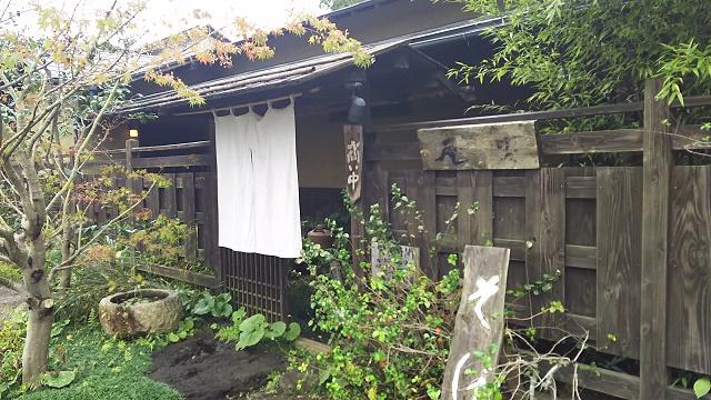 店は国道に面しているが裏は竹藪の閑静 「古庵(こあん)」(富士宮市)