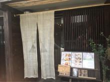 切れ切れになる麺のこだわりに感動 「蕎麦屋 斐川」(池田市)