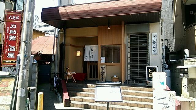 小洒落たお店です。「 高さわ」(船橋市)