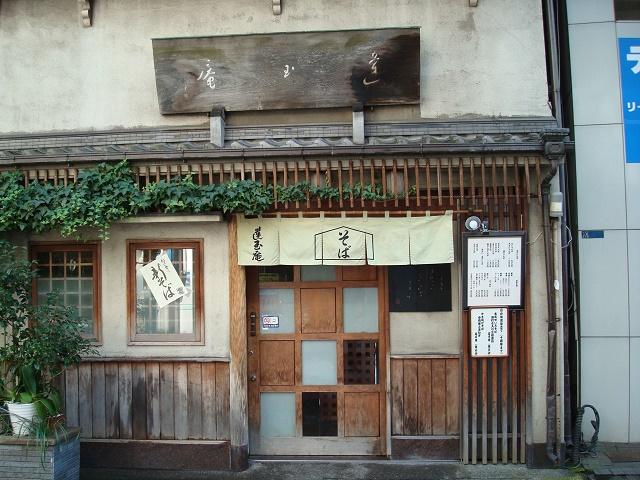 文人達が愛した老舗の味 「蓮玉庵」(上野)