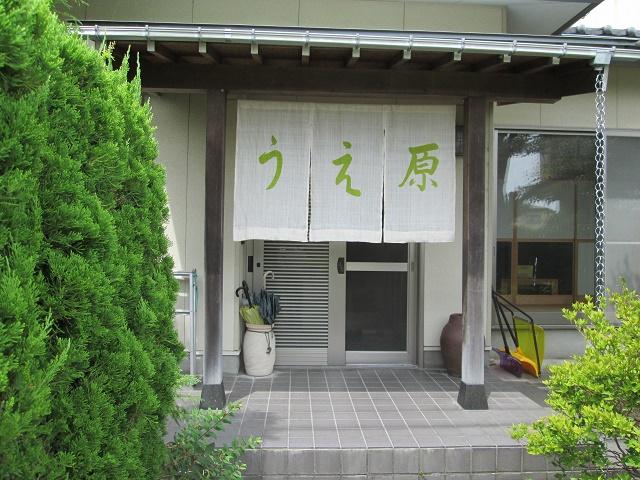 住宅地の中の隠れ家的蕎麦屋 「うえ原」(富山市)