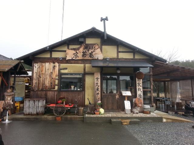澄んだ里山京北の地で自家栽培した蕎麦を食す