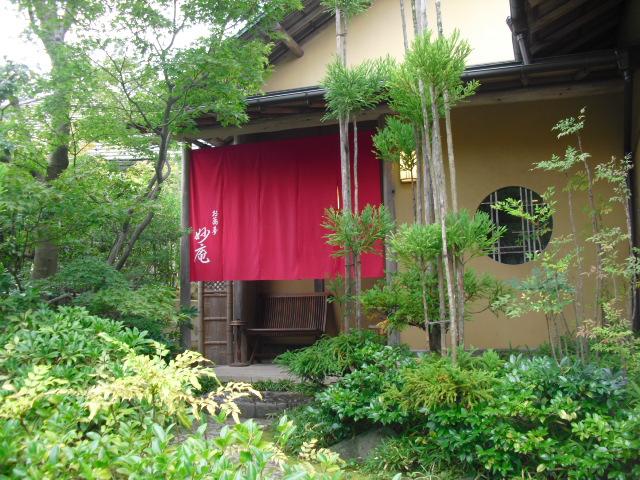住宅街にたたずむ落着いた庭園の蕎麦店 「お蕎麦 妙庵」(仙台市)