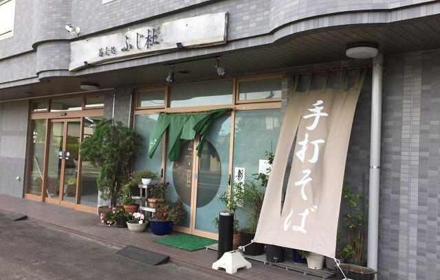新そばの香りを楽しむ85%蕎そば 「蕎麦処 ふじ杜」(仙台市)