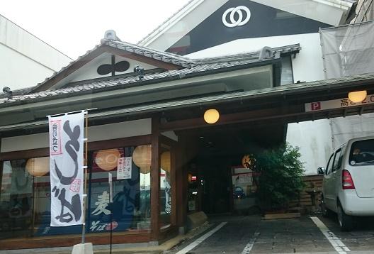 国産の二八そば 「そば専」(熊本市)