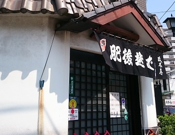 熊本県産の二八そば 「政木屋」(熊本市)