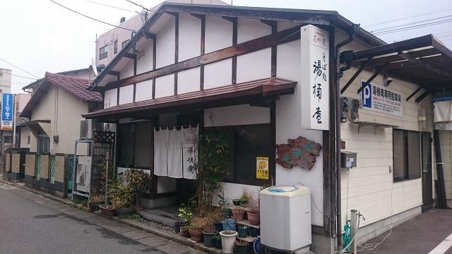 住宅街にある老舗そば 「湯桶庵」(福岡市)
