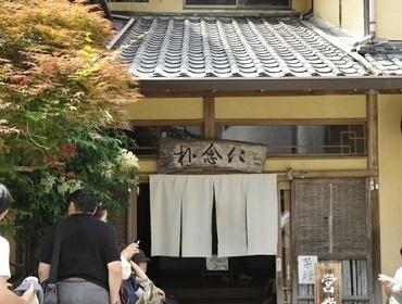 修善寺温泉街に佇む蕎麦屋「朴念仁」(伊豆市)