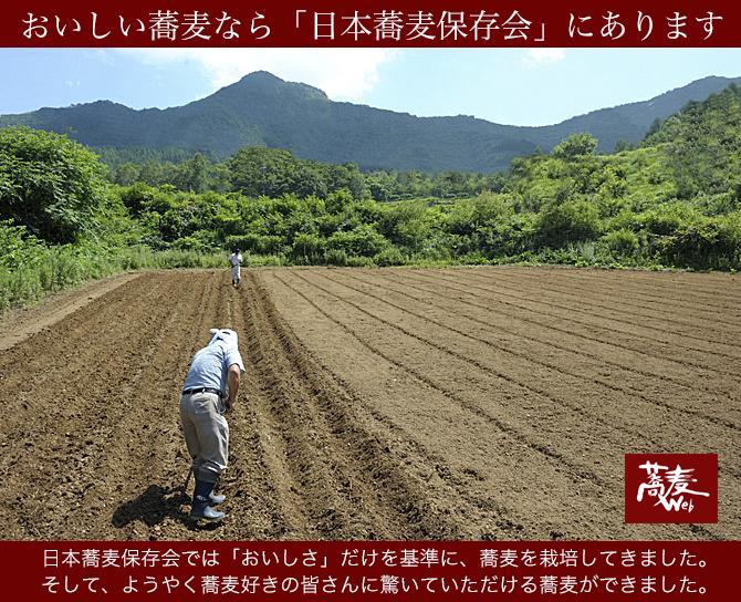 oishiisoba2.jpg