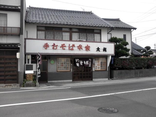旧大社駅前の蕎麦屋