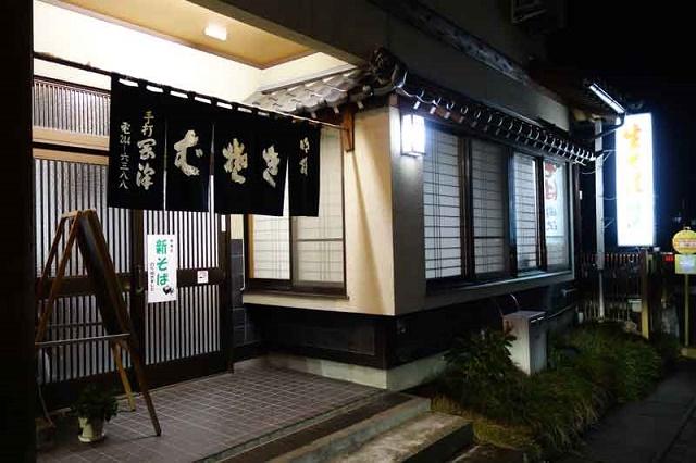 長野の名店。更科系の細打ち蕎麦 「岡沢そば」(長野市)