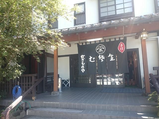 明治3年創業、軽井沢の老舗で食べる田舎そば 「かぎもとや 塩沢店」(軽井沢町)