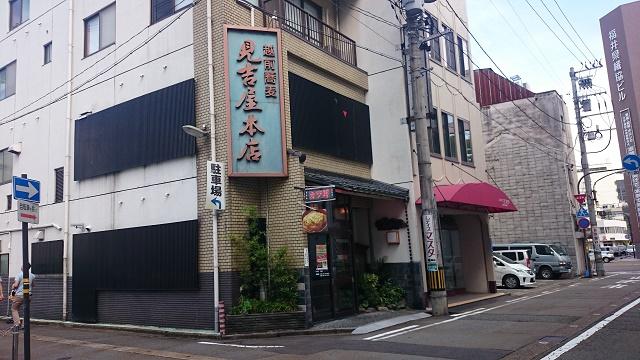 伝統の越前そばを味わう 「越前そば見吉屋本店」(福井市)