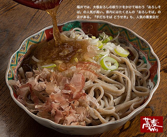 oroshi0601.jpg