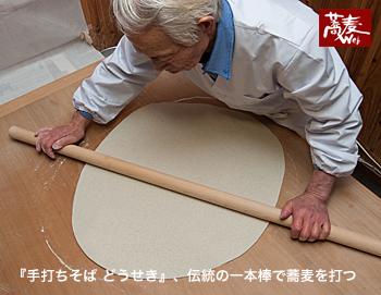 oroshi0668.jpg