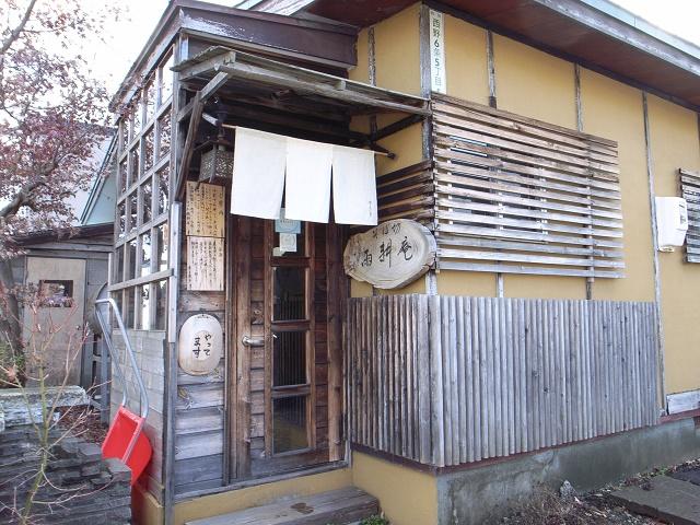 昔風民家で牡丹蕎麦を味わう そば切 雨耕庵(札幌市)