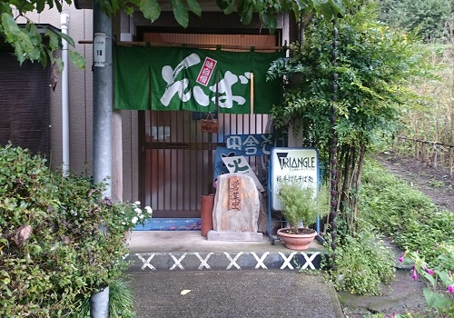 絶品の田舎そばとけんちん汁 「もり食堂」(那須烏山市)