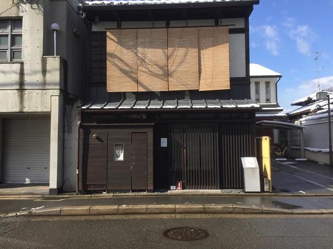京町家を改装したモダンな店