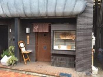 カウンターに楓の一枚板 「じゆうさん」(江原町)