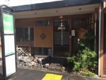 津軽蕎麦が食べられる店 「手打ちそば芳とも庵」(納戸町)