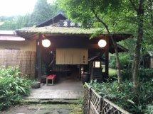 車でしか行けない築120年の古民家蕎麦屋 「花郷庵 (かごうあん)」(小国町)