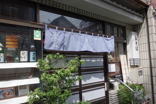 地元のお客様に愛されているお蕎麦屋さん「小倉庵」(南大塚)