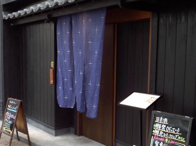 大分そば文化が垣間見れる店 「蕎麦と酒肴 遊吟」(別府市)
