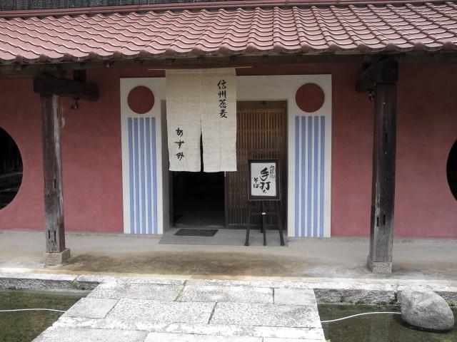 苫田ダム湖畔に建つ赤壁に蕎麦屋 「内藤流手打蕎麦 あずみ」(鏡野町)